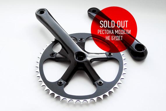 Система, шатуны для fixed gear трекового велосипеда, 46 зубов, серебристые и черные, 170мм, BCD130мм