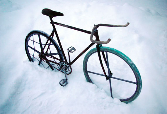 Fixed gear велосипед «Припять»