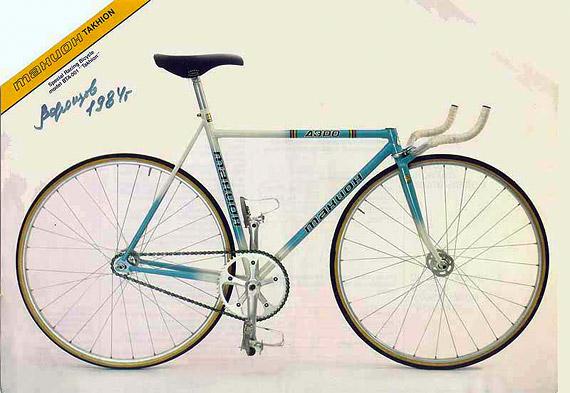 «Тахион», легендарный трековый велосипед.