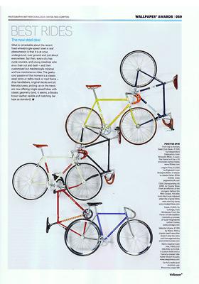 Лучшие 5 fixed gear велосипедов 2009 года по мнению журнала «Wallpaper»